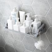 【TT 】免打孔壁掛式置物架牆上儲物架子衛生間多 塑料收納架