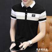 男士短袖t恤夏季純棉翻領衣服青年韓版修身帶領男裝有領polo衫潮 果果輕時尚