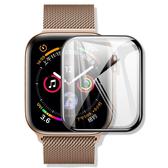 台北現貨 蘋果 Apple Watch 4 5 40mm 44mm 3D曲面鋼化膜 防摔防刮 全包邊 手錶膜 保護膜