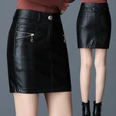 緊身半身裙高腰短款秋冬包臀大尺碼短裙顯瘦一步裙