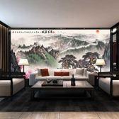 墻畫3d立體墻貼壁紙自粘墻紙貼紙辦公室新中式客廳裝飾背景山水畫 小明同學