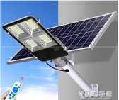 太陽能燈 太陽能燈戶外路燈超亮800W家用照明燈新農村室外防水大功率庭院燈 快速出貨YYJ