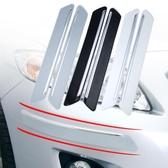 防撞貼汽車防撞膠條保險杠防碰條車門防擦條貼防擦防刮膠條汽車裝飾條 小確幸