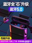 音士頓無線藍芽耳機運動雙耳超長待機安卓通用小型迷你  (pink Q時尚女裝)