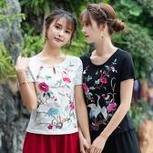 中國風刺繡上衣 短袖圓領短袖 民族風刺繡女士百搭上衣T恤