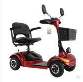 老年代步車四輪成人電動車殘疾人助力車觀光車老人車 igo  夏洛特居家