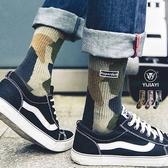 【現貨】【YIJIAYI】迷彩原宿風 個性復古 街頭滑板 潮流長襪 (B0082)