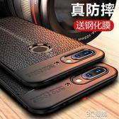 新款HTC U11 eyes手機殼u11eyes全包防摔保護套軟硅膠全包邊男女款歐美皮紋HTC專用外殼潮牌商 3C優購
