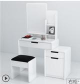 傑希 梳妝台臥室現代簡約烤漆化妝桌 多功能伸縮梳妝桌梳妝櫃子nks歐歐