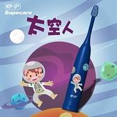 電動牙刷兒童電動牙刷非充電式卡通成人軟毛2-3-12歲 童趣屋 交換禮物
