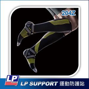 【運動襪】LP 204Z 激能壓縮運動長襪