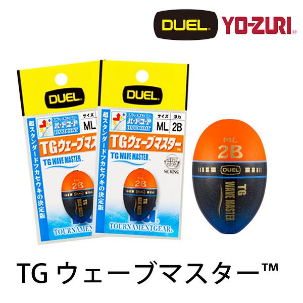 漁拓釣具 DUEL TG ウェーブマスター 橘 (阿波)
