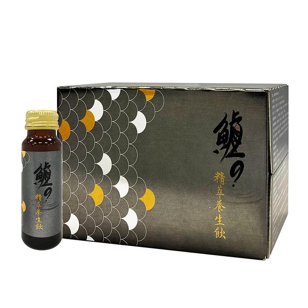 幸福鱸魚精萃養生飲 單盒(10瓶/盒) 幸福奇想官方授權網購通路