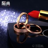 日韓版鍍18k玫瑰金色磨砂情侶戒指情侶對戒男女日韓食指尾戒飾品 沸點奇跡