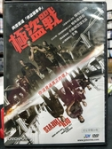 挖寶二手片-P67-025-正版DVD-電影【極盜戰】-傑哈巴特勒 帕布羅薛伯(直購價)