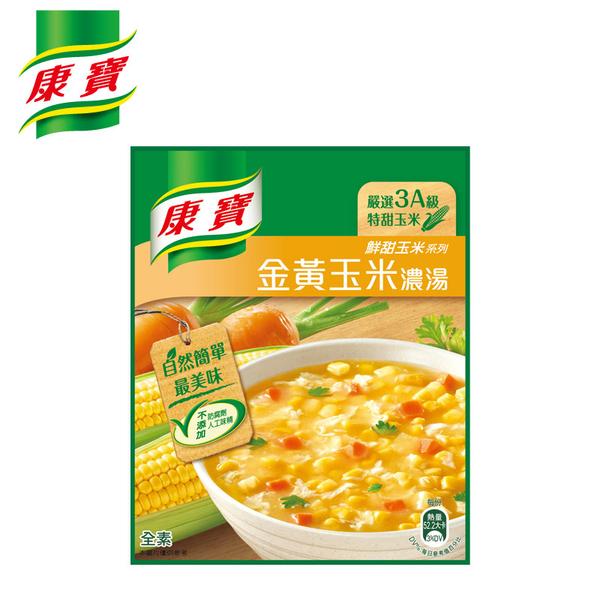 康寶濃湯 自然原味金黃玉米(2入)
