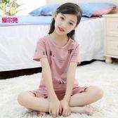 童裝兒童睡衣女童家居服純棉小孩短袖寶寶薄款女孩空調服套裝夏季 polygirl
