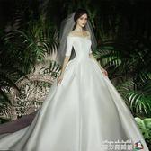 宮廷復古緞面輕婚紗新款赫本長袖拖尾森系新娘一字肩公主夢幻婚紗 魔方數碼館igo