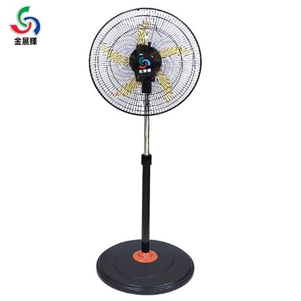 金展輝 18吋超循環涼風扇 AE-1836