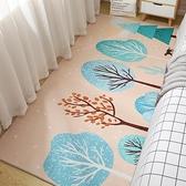 地毯 可睡可坐網紅同款地墊子女生房間家用免洗 【免運快出】