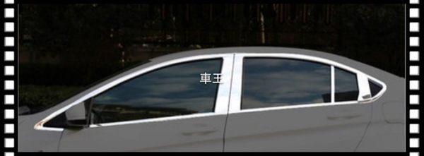 【車王小舖】Honda 本田 2014 CITY 車身飾條 車窗飾條 保護條 全窗+中柱