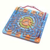 木制磁性迷宮益智玩具 親子玩具雙磁棒 木質環形運筆迷宮智力玩具