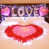 結婚慶用品520情人節仿真玫瑰花瓣婚禮求婚生日浪漫表白婚房布置 智聯igo