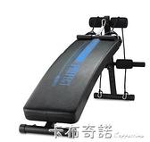 多功能仰臥起坐板健身器材家用捲腹機鍛煉腹肌運動輔助器 聖誕節全館免運