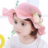 兒童帽子女夏季遮陽帽可愛公主涼帽寶寶草帽防曬大檐女童太陽帽 【限時八五折鉅惠】