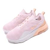 Nike 慢跑鞋 Wmns Air Max Motion 2 粉紅 白 氣墊 運動鞋 休閒鞋 女鞋【ACS】 AO0352-600