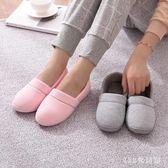 中大尺碼月子鞋產后家居家用孕婦棉拖鞋室內外產婦包跟厚底防滑月子鞋 LH7051【123休閒館】