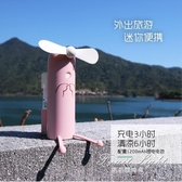 新款學生宿舍靜音噴霧迷你手機支架風扇便攜式usb風扇充電小風扇【果果新品】
