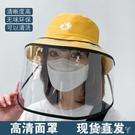 防飛沫帽子防疫大人防口水防護面罩帽子打農藥男女通用帶面屏隔離 蘿莉新品
