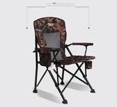 陸德狼戶外摺疊椅便攜沙灘椅 承重300斤凳子導演椅筏釣椅休閒椅桌WD 晴天時尚館
