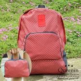 DF Queenin日韓 - 韓風休旅輕盈時刻可折疊後背包-共2色