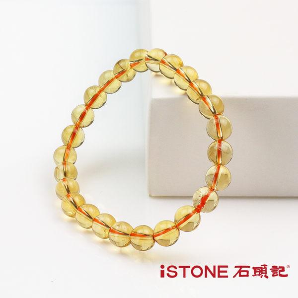 天然黃水晶手鍊 小圓珠 小幸運 石頭記