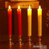 紅色蠟燭長桿仿真LED電子蠟燭燈供佛燭臺火苗搖擺假蠟燭  時尚教主