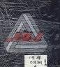 二手書R2YB《JYJ THE BEGINNING 1書+1光碟+16張相片 (