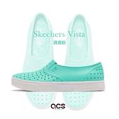 Skechers 水鞋 Vista Pier Avenue 女鞋 涼鞋 綠 白 排水設計 防水 洞洞鞋【ACS】 111251TURQ