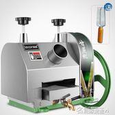 甘蔗榨汁機商用小型臺式不銹鋼手動榨甘蔗汁機專用手搖甘蔗機 名創家居館DF