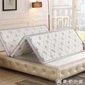 床墊 棕櫚折疊椰棕床墊1.8m1.5米軟硬棕墊床墊學生定做乳膠席夢思床墊 YXS優家小鋪