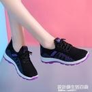 2020春夏新款厚底女學生鞋運動鞋一腳蹬布鞋休閒平底女單鞋登山鞋 設計師生活百貨