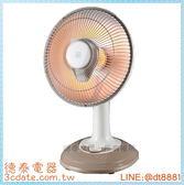 風騰【FT-630R】10吋鹵素燈電暖器【德泰電器】