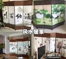 屏風 4扇 屏風折疊折屏客廳簡約現代中式簡易辦公養生實木布藝隔斷行動玄關  【雙十二狂歡】