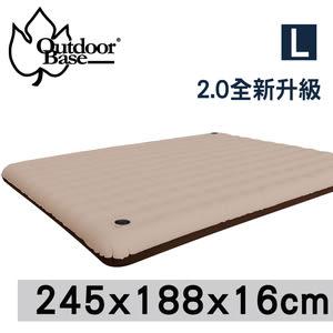 【Outdoorbase】歡樂時光充氣床墊2.0耐磨加強版(L)