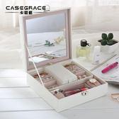 雙層帶鎖公主手飾品大化妝戒指盒首飾收納盒