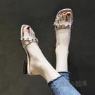 水晶拖鞋女外穿方頭2020新款夏季時尚低跟透明鉚釘仙女風一字涼拖 魔法鞋櫃