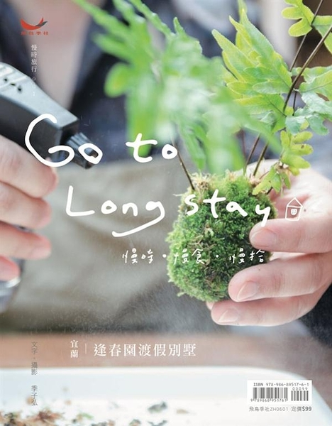 Go to Long Stay
