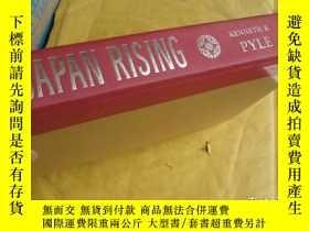 二手書博民逛書店Japan罕見Rising:The Resurgence of Japanese Power and Purpos