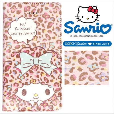 正版 日本 三麗鷗 Sanrio 美樂蒂 Melody 彩繪 收納 夾層 iPhone 6 6S 手機殼 皮套 保護套【粉嫩豹紋】